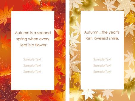 Autumn frame 14 two-piece set