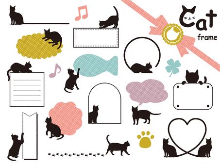 Cat cat frame 001