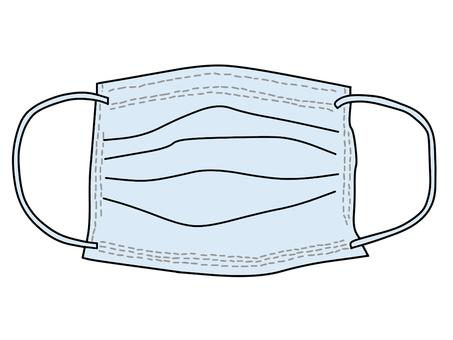 Pleated mask (blue)