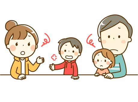 家族会議 トラブル
