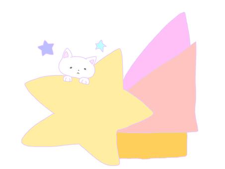 Star cat dream cute