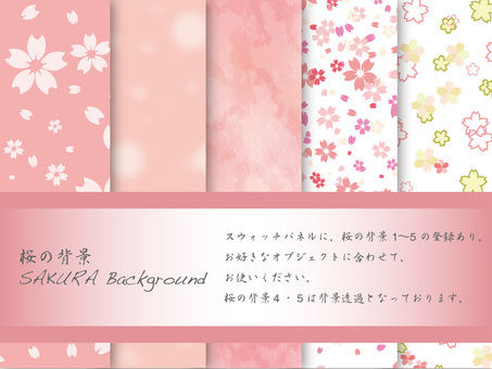 Cherry blossom background set ver 01