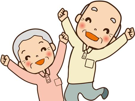 Yay! Senior couple rejoicing