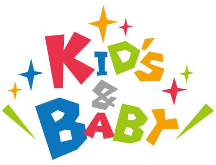 KIDS & amp; BABY ★ Kids Baby