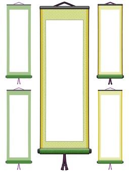 Hanging shaft - 001