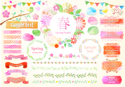 Spring 48