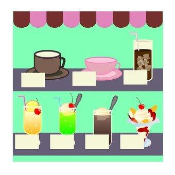 Display / coffee shop