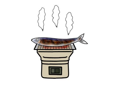 Salt grilled saury
