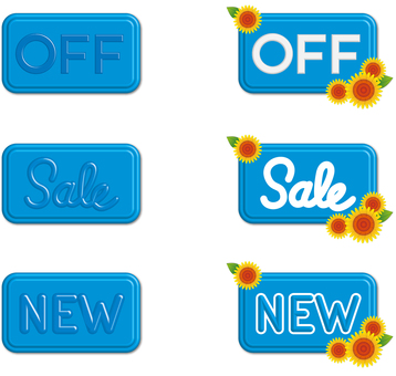 Sale · off plate - reform