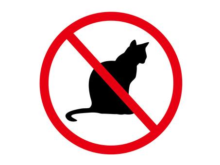 Pets forbidden 02