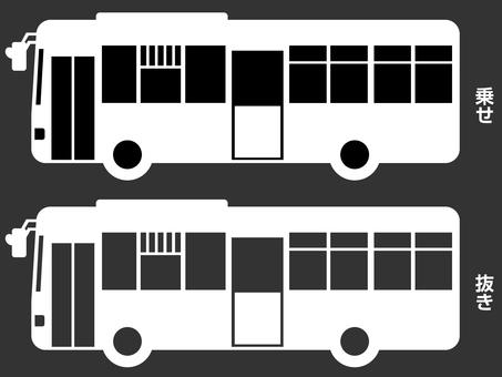 Route bus silhouette (white)