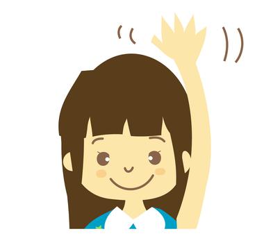 손 흔들기 【녹조 짱]