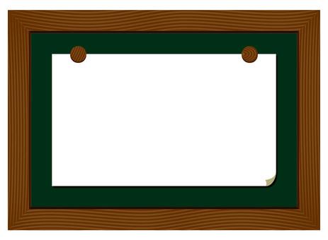 One blackboard memo