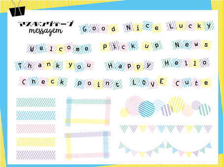 Masking tape message