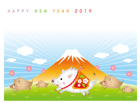 Fuji and the boys who run through the earth New Year's cards