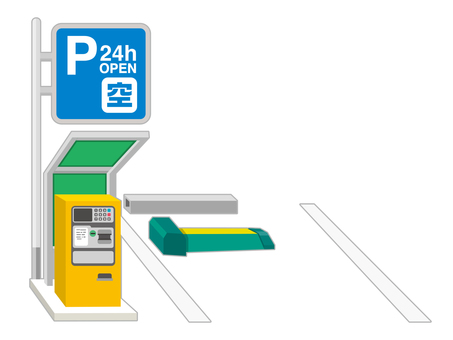 Coin parking 2