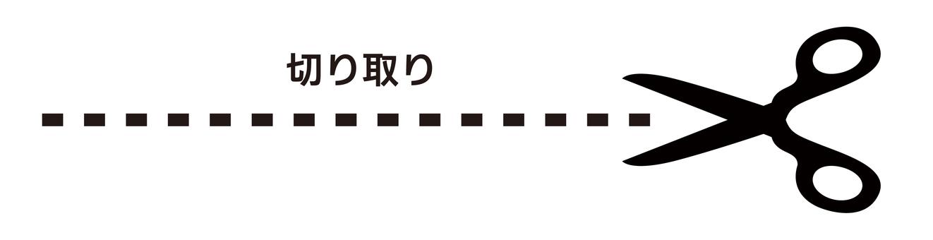 Cut Line 02