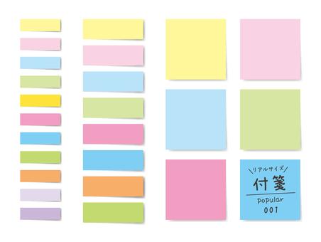 Sticky Notes · Popular
