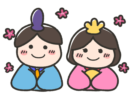 Cute doll and plum