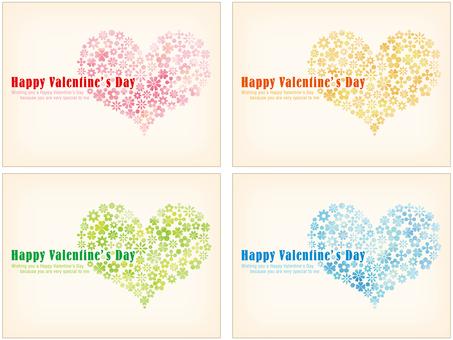 수채화 터치의 발렌타인 카드 C