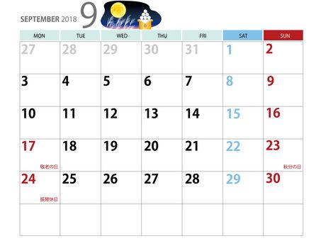 カレンダー9月イラスト月見だんご