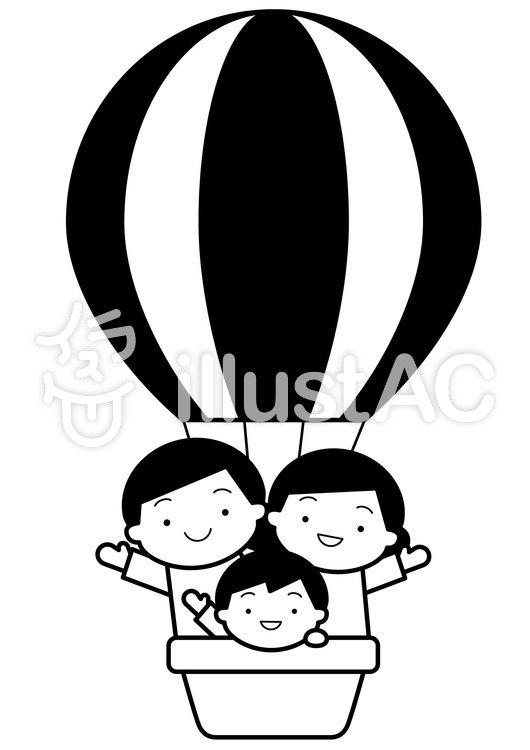 気球と家族1cのイラスト