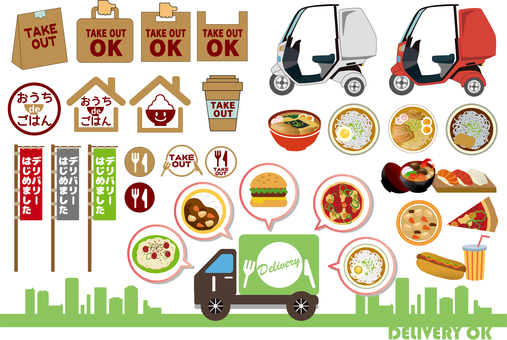 Delivery and takeout set