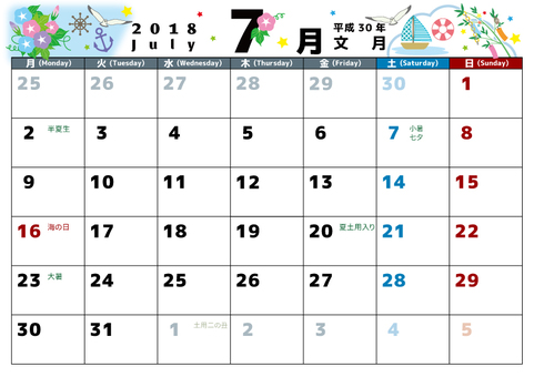 기입 달력 2018 7 월요일 시작 -3