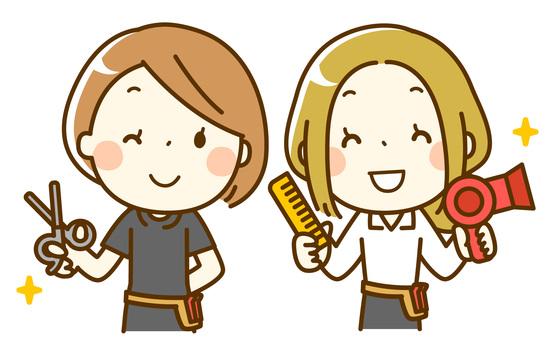 Hairdresser's staff _ female staff