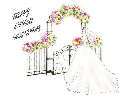 HAPPY REIWA WEDDING