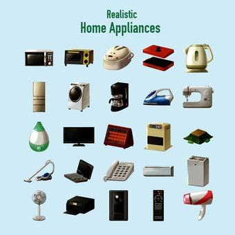Household appliances illustration pack