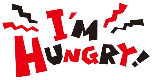 IM HUNGRY ☆ My stomach was empty ☆ Logo