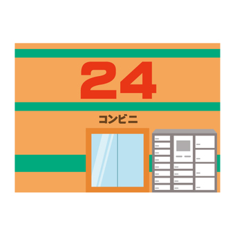 Image of delivery box of convenience store