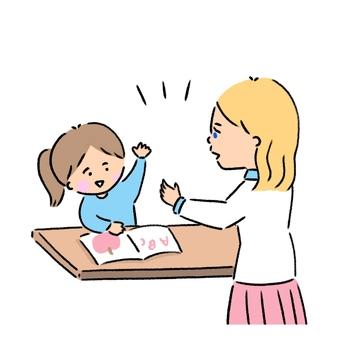 영어 회화 수업 여자와 외국 선생님