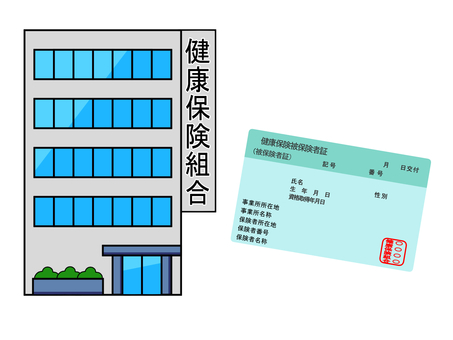 Health insurance union and health insurance card holder