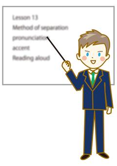 Foreign teacher male 1