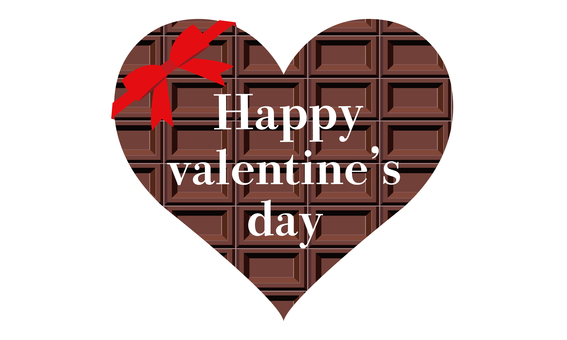 Chocolate valentine heart