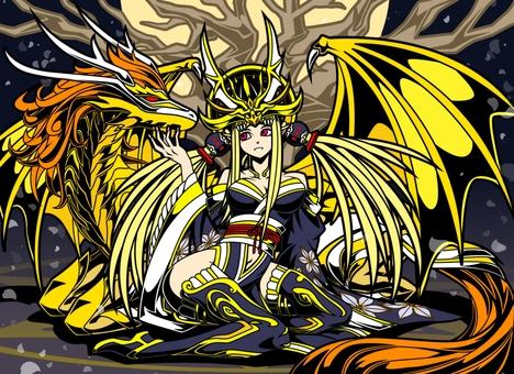 Yellow Emperor unicorn