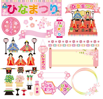 Hinamatsuri Pop Material Set