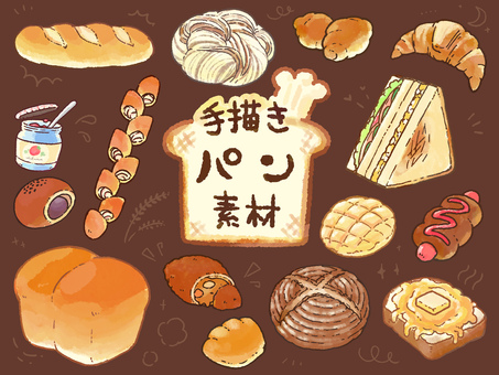 손으로 그린 일러스트 세트 02_ 수채화 빵 세트