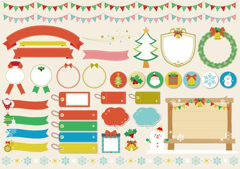 크리스마스 소재 21