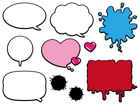 Comic style speech bubble