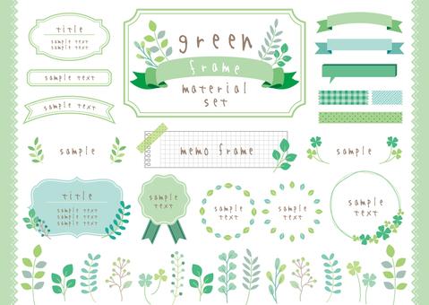 Green frame set 04