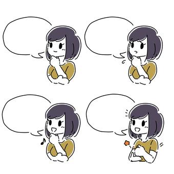 Woman: Facial expression set