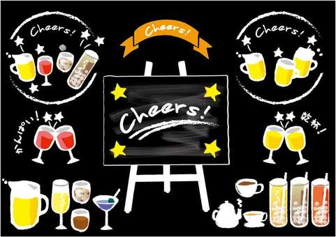 cheers! Drink menu stand black background