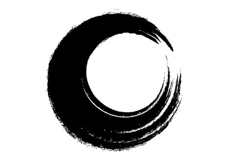 Brush _ brush _ yen _ black