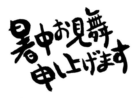 Oshima Onsen 2