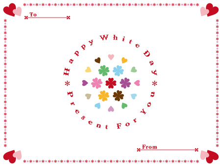 White Day Card 07