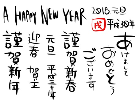New Year cards 5