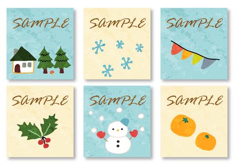 Winter set card